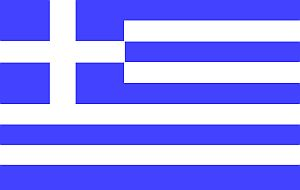 Greece-flag-300breit